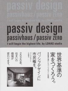 passiv design book2