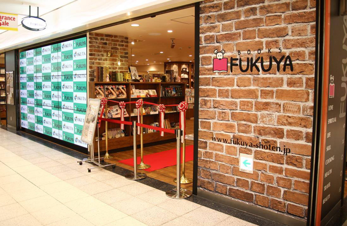 fukuya03