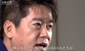 堀江氏は辛酸をなめて本物になったと感じる。