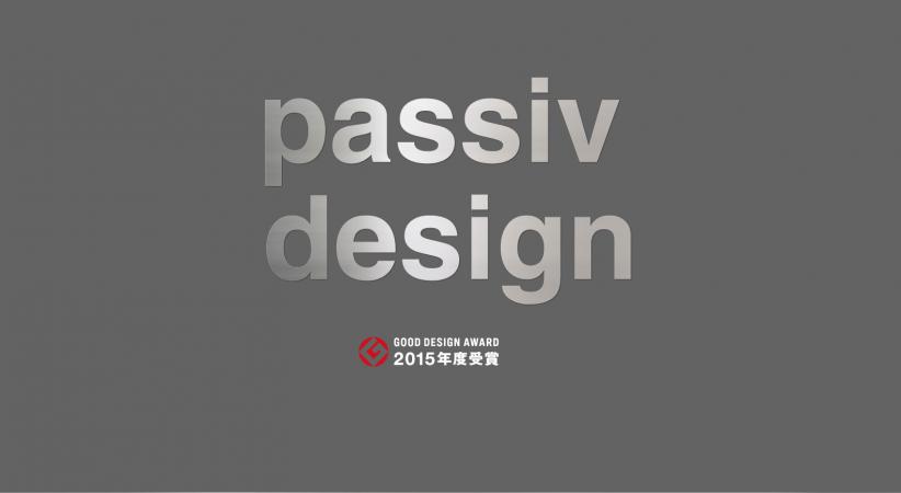 passivdesignbn
